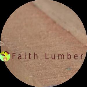 G3807 Faith Lumber Pvt Ltd